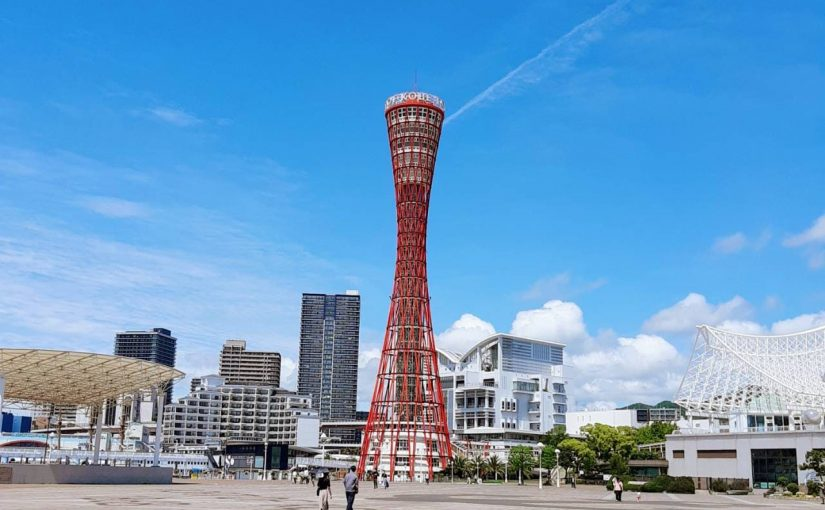 Kobe Love Port・みなとまつりを満喫!神戸ポートタワーにもあがってきました!