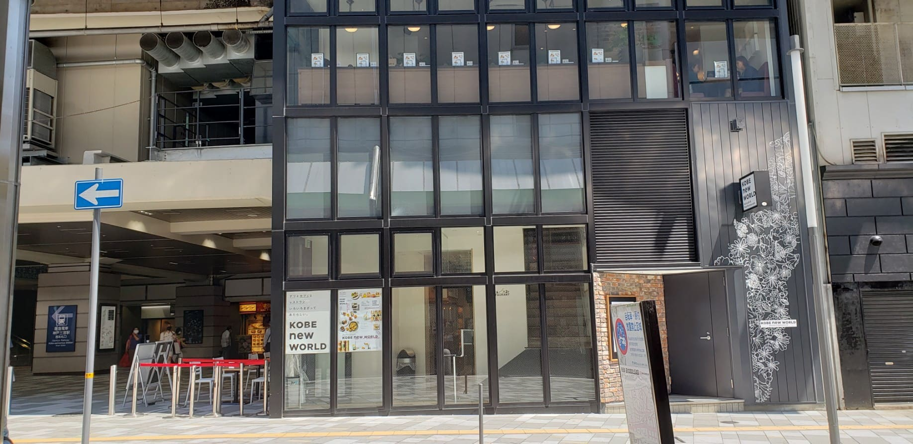 KOBE new WORLDの北側からのガラス張り2階建ての外観です。