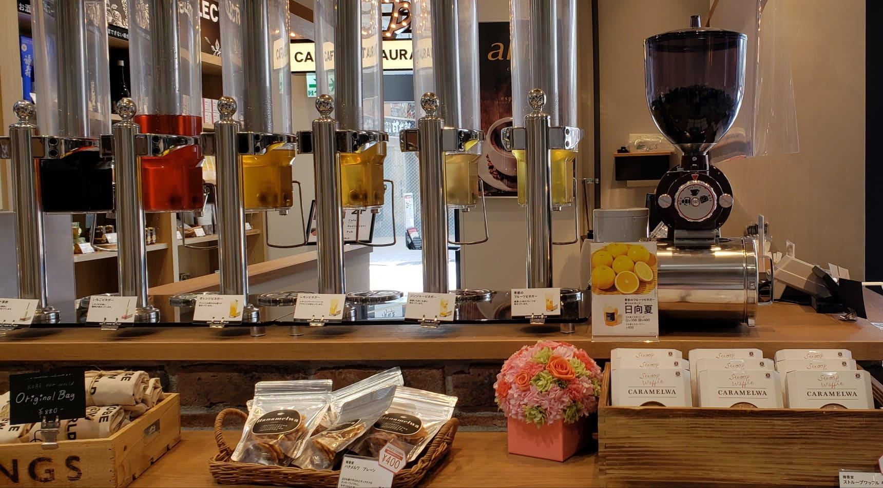 コーヒー、紅茶、季節のフルーツビネガー、ジンジャービネガー、 レモンビネガー、オレンジビネガー、イチゴビネガー、等、種類が豊富です。