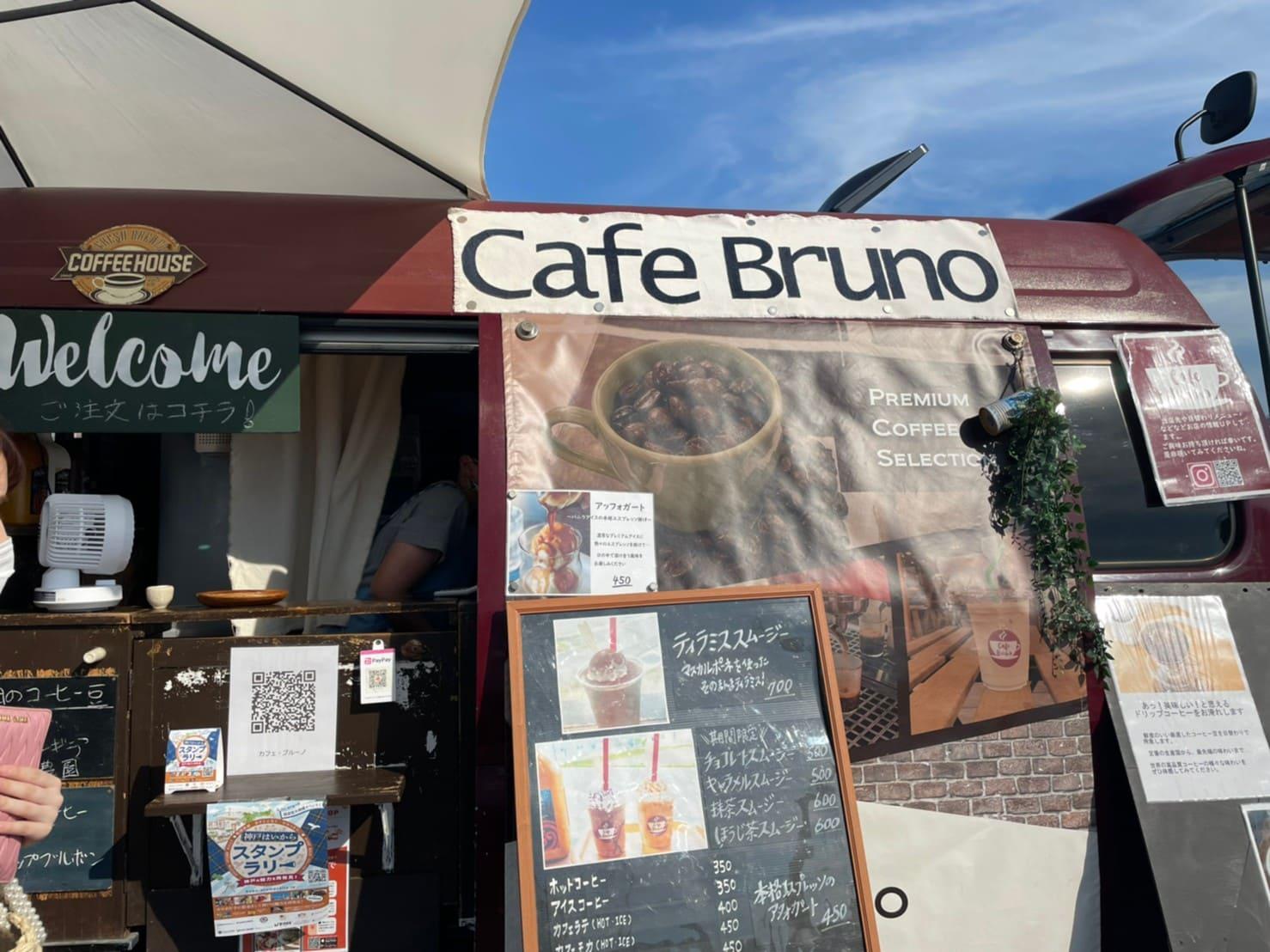 cafe Bruno