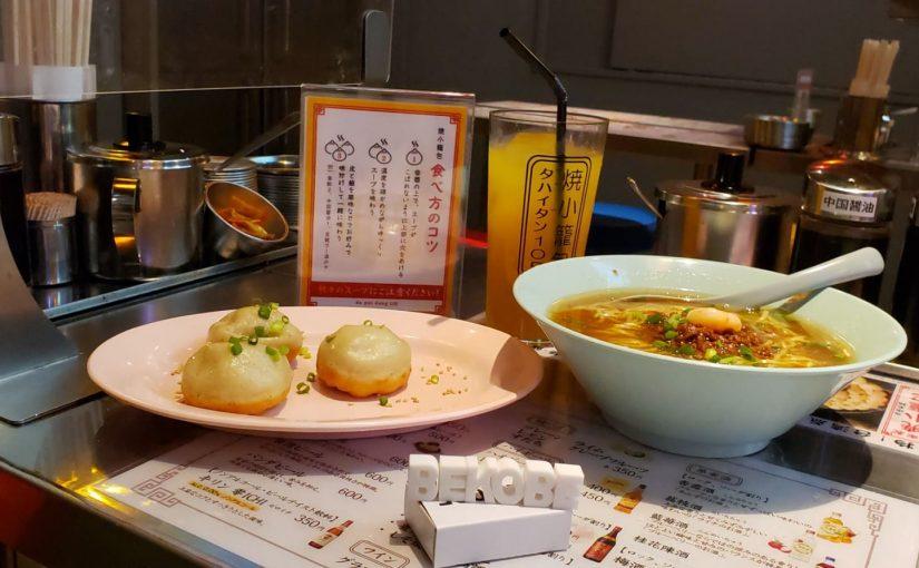 『焼小籠包dapaidang105(ダパイダン105)EKIZO神戸三宮店』台湾屋台を醸し出すカラフルなお店!