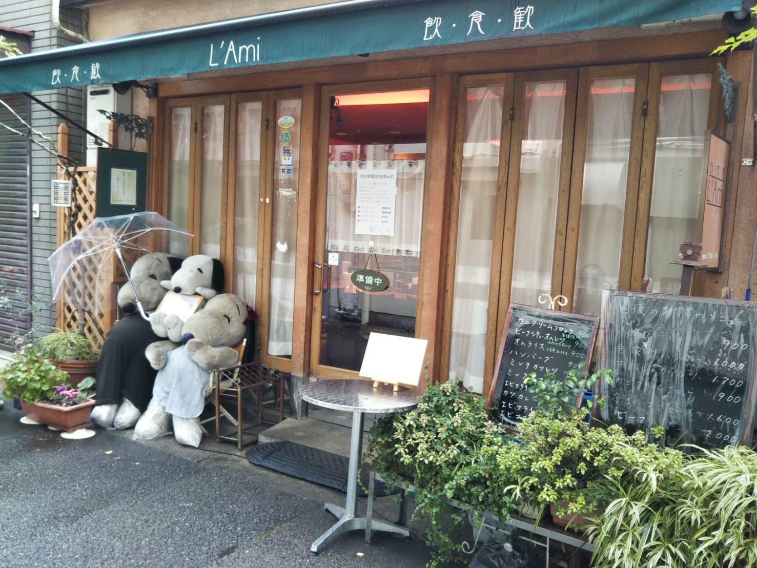神戸有名ホテル出身のシェフの本格洋食の名店『飲・食・歓L'Ami (ラミ)  』