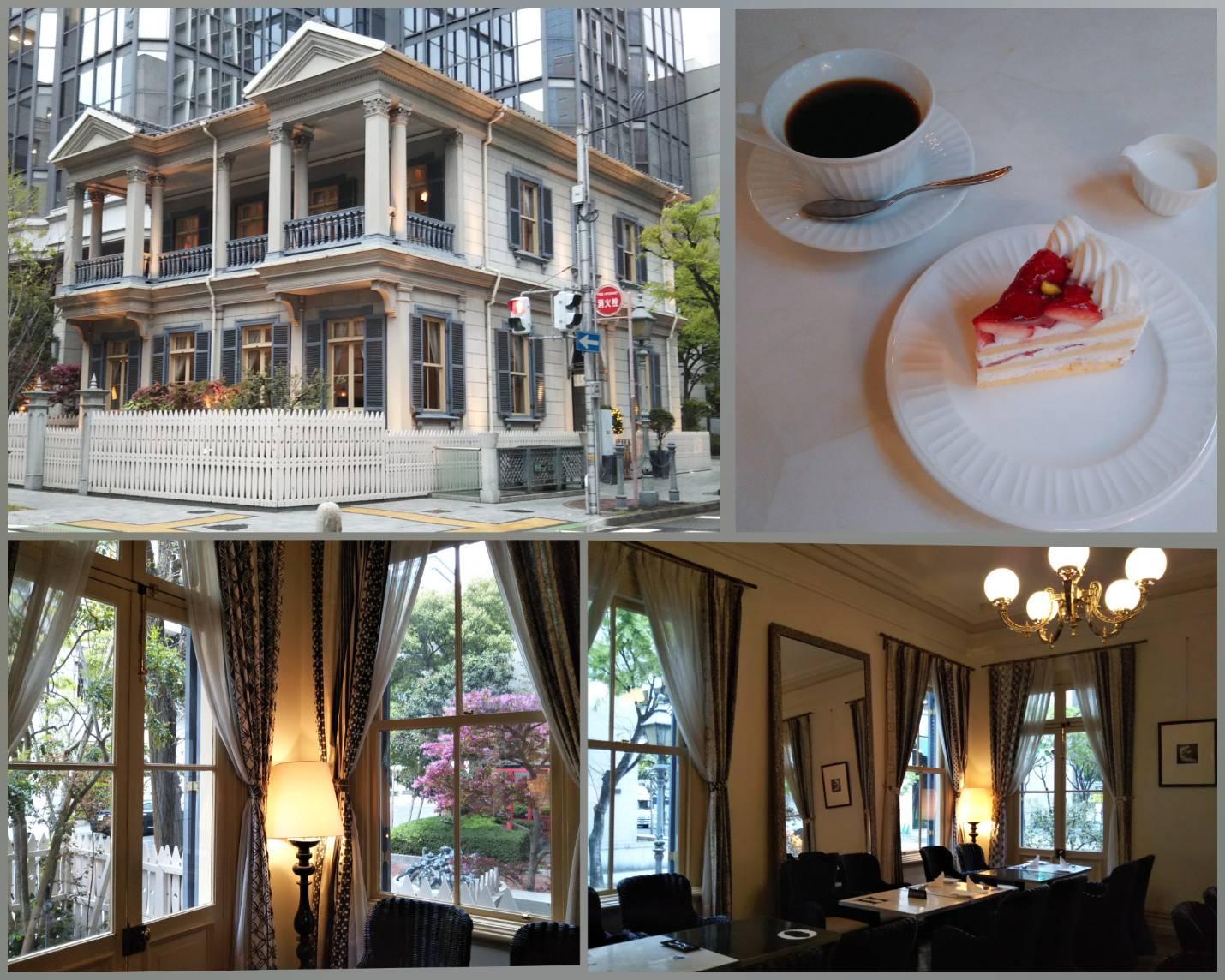 神戸に残る最も古い異人館、国の重要文化財の建物のレストラン『 TOOTH TOOTH  maison 15th(トゥ―ストゥ―ス メゾン15th) 』