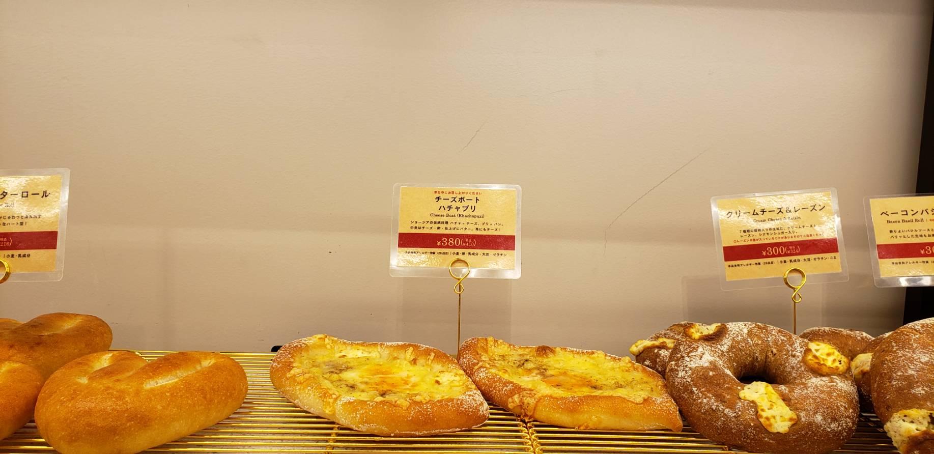 東口店舗にしかないパン