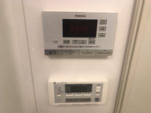 ブリリアタワー神戸元町 浴室乾燥機 ミストサウナ