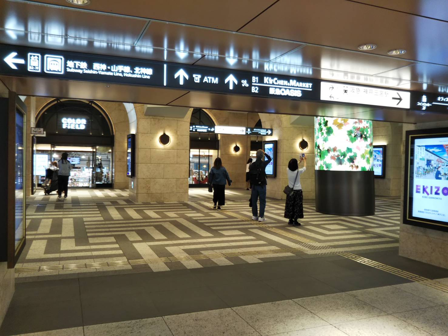 阪急三宮駅東口改札付近