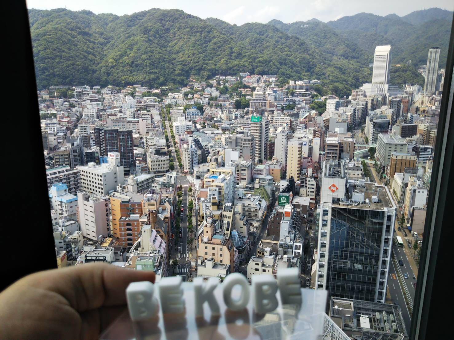 神戸三宮から北側の風景