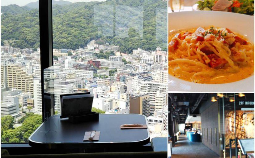 『神戸望海山(のぞみやま)』 EKIZO神戸三宮29階 神戸の山・海・街 パノラマを一望
