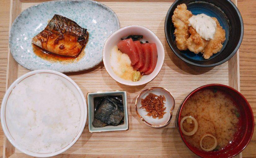 『魚のじげん』 新鮮なお魚と家庭料理が美味しい お洒落な居酒屋さん