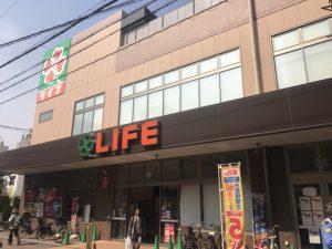 ブリリアタワー神戸元町付近 LIFE