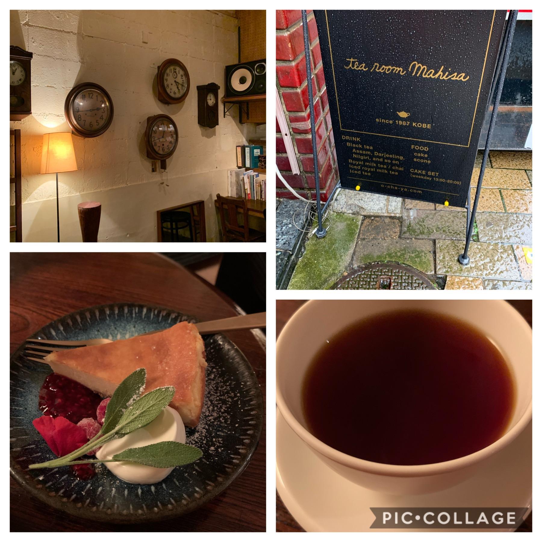 老舗紅茶専門店『ティールーム マヒシャ』