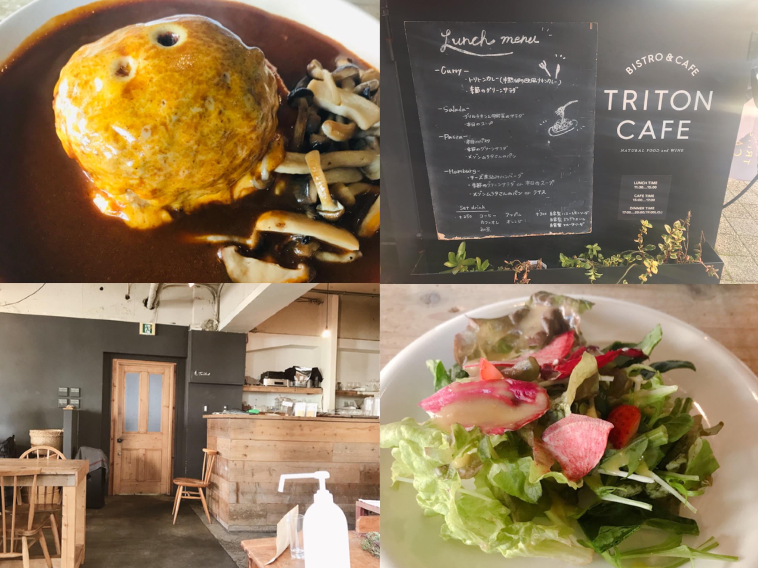【トリトンカフェ】並んででも食べたい絶品カフェ!