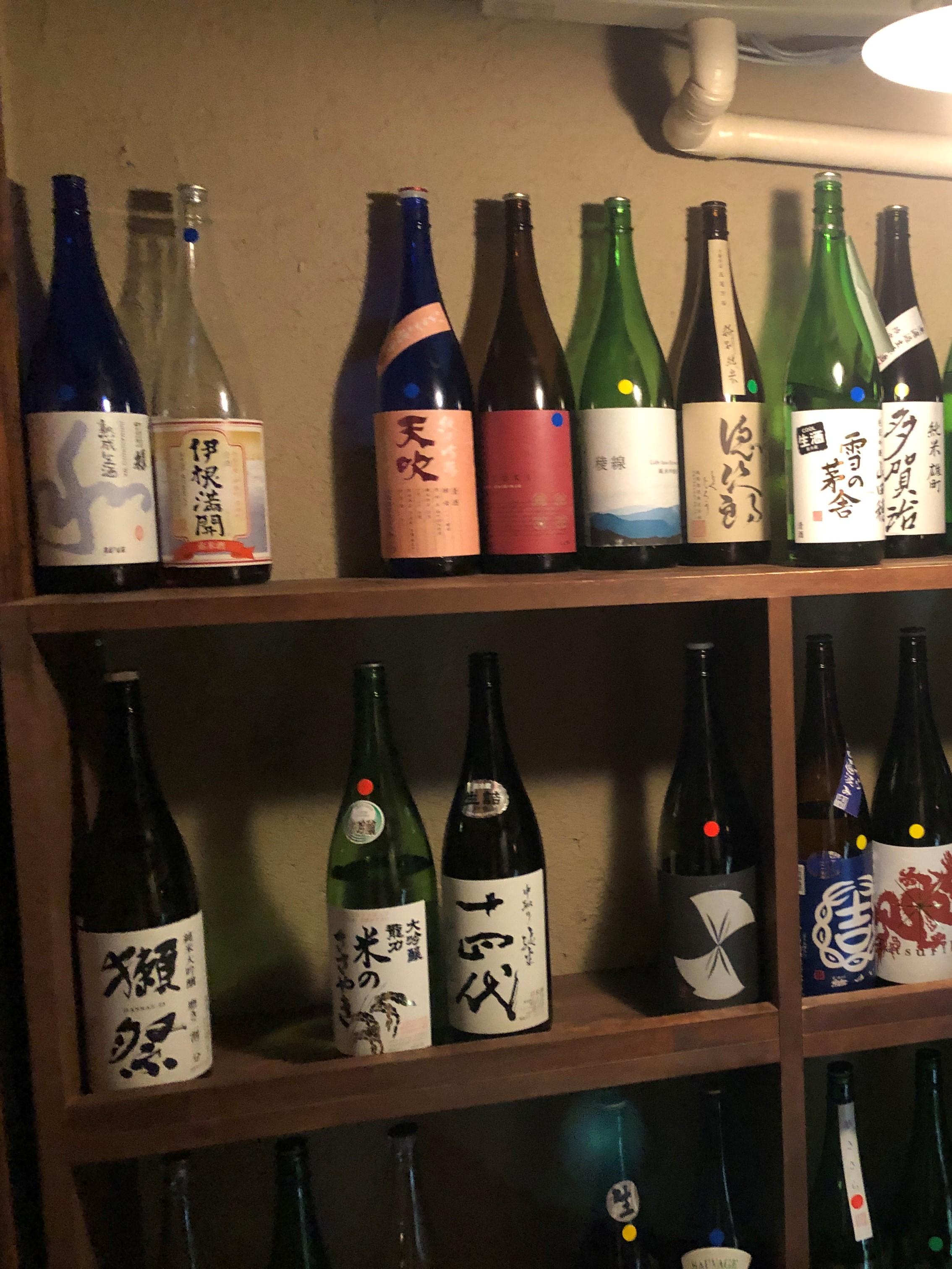 日本酒★スタンドclassic