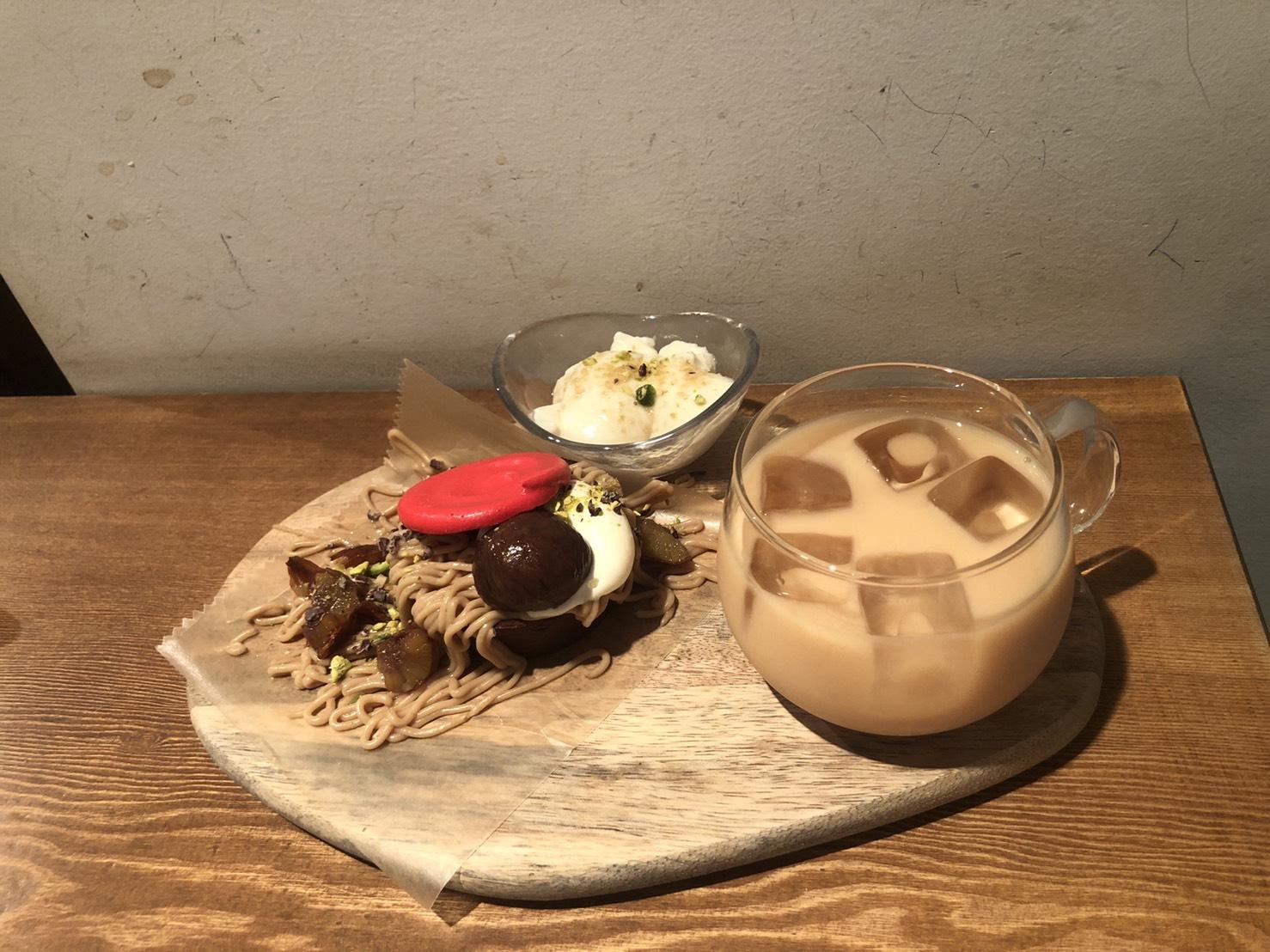 健康でヘルシーな食事『カフェ豆茶』