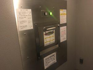 ブリリアタワー神戸元町 ゴミ出しBOX