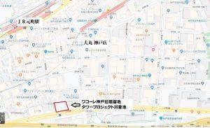 ワコーレ ザ・神戸旧居留地レジデンスタワー