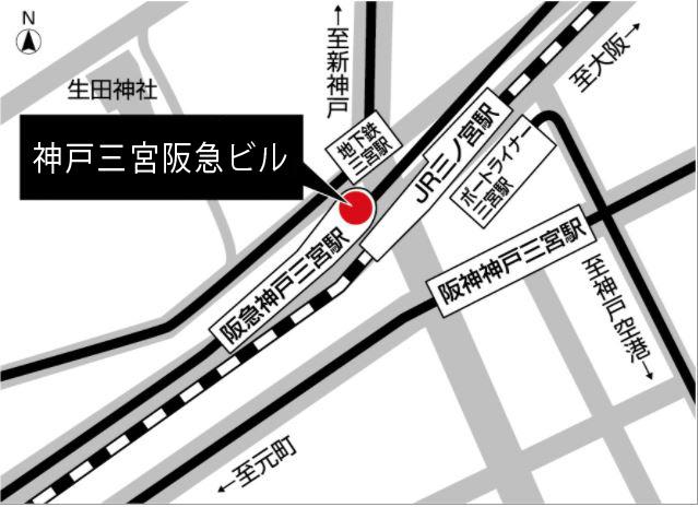EKIZO神戸三宮地図