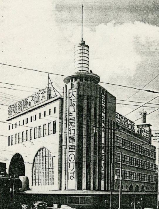 旧神戸阪急ビル