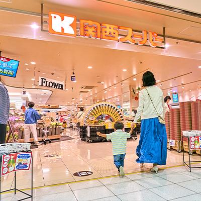 通路も広々の、関西スーパーセルバ店